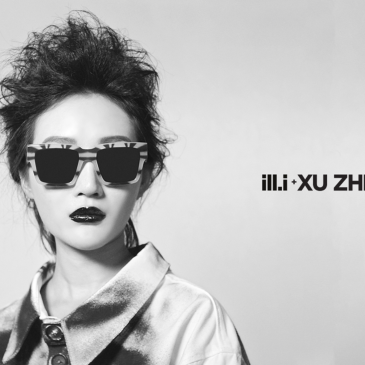 ill.i + XU ZHEN: A new collaboration for ill.i Optics